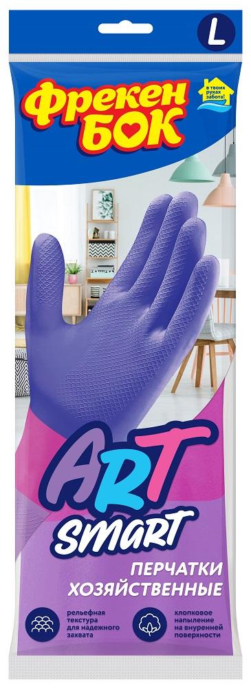 Купить Перчатки Фрекен Бок ArtSmart хозяйственные, L, Украина