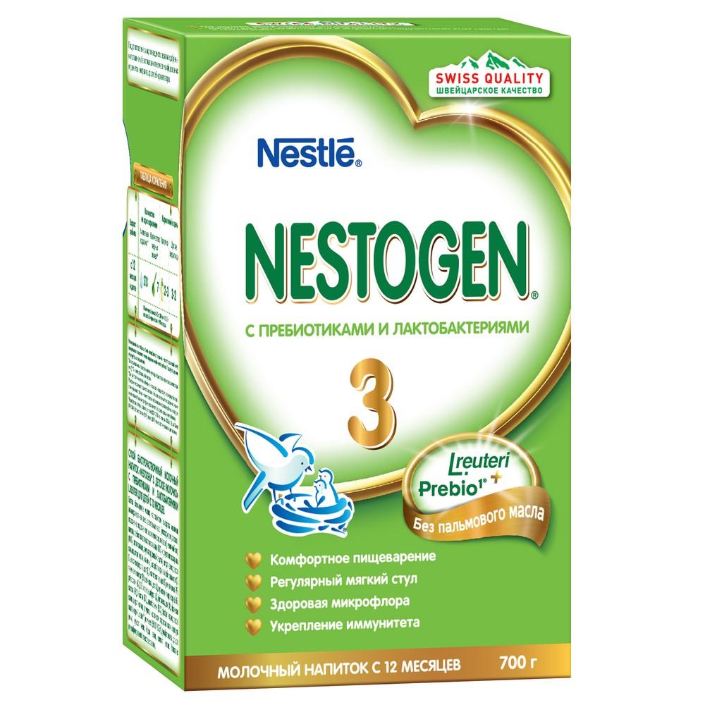 Nestogen® 3 Сухое молочко с пребиотиками и лактобактериями L.reuteri, 700гр