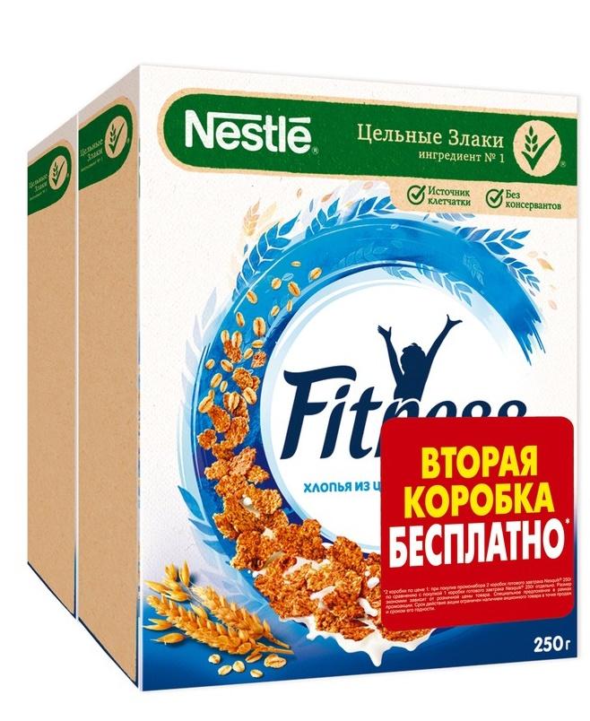 Купить Сухой завтрак Nestle Fitness, 250гр+250гр, Россия