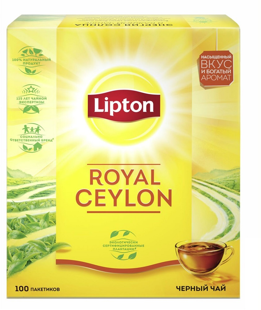 Купить Чай черный Lipton Royal Ceylon, 100 пакетиков, Великобритания