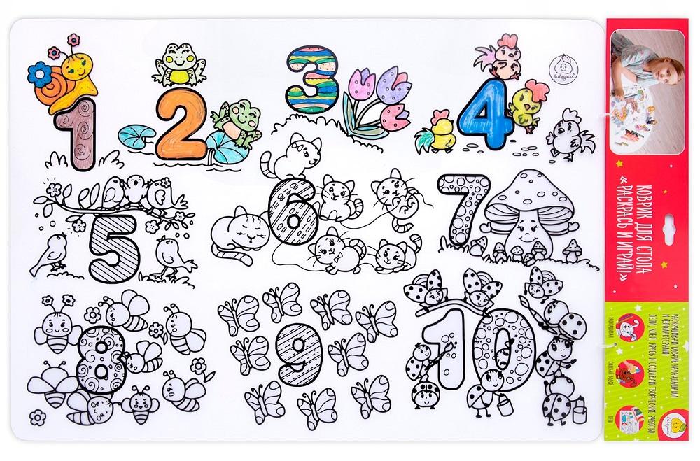 Купить Коврик-раскраска ЯиГрушка Цифры , 68х48см, Россия
