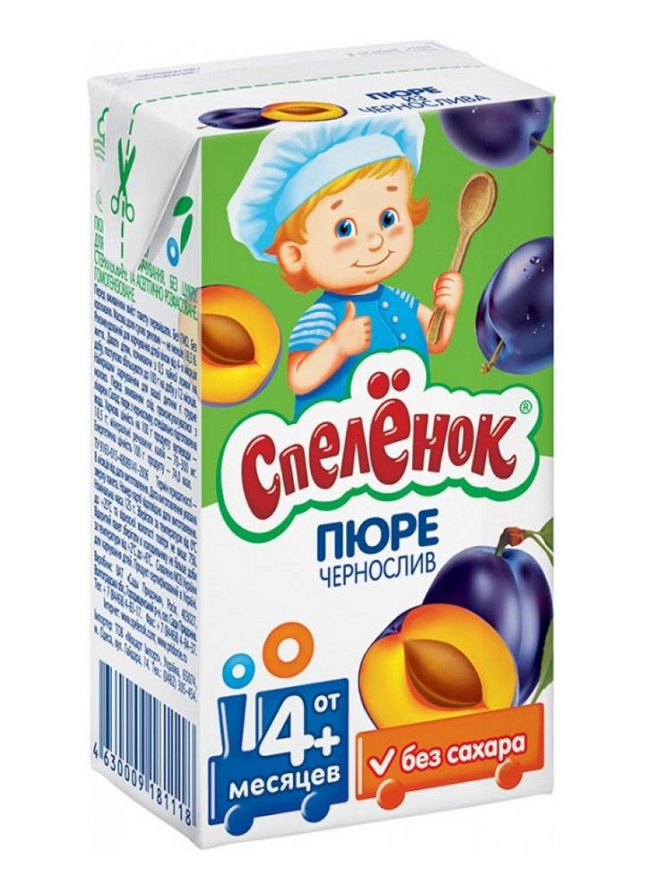 """Пюре """"Спелёнок"""" Чернослив, 125гр, Спеленок, Россия  - купить со скидкой"""