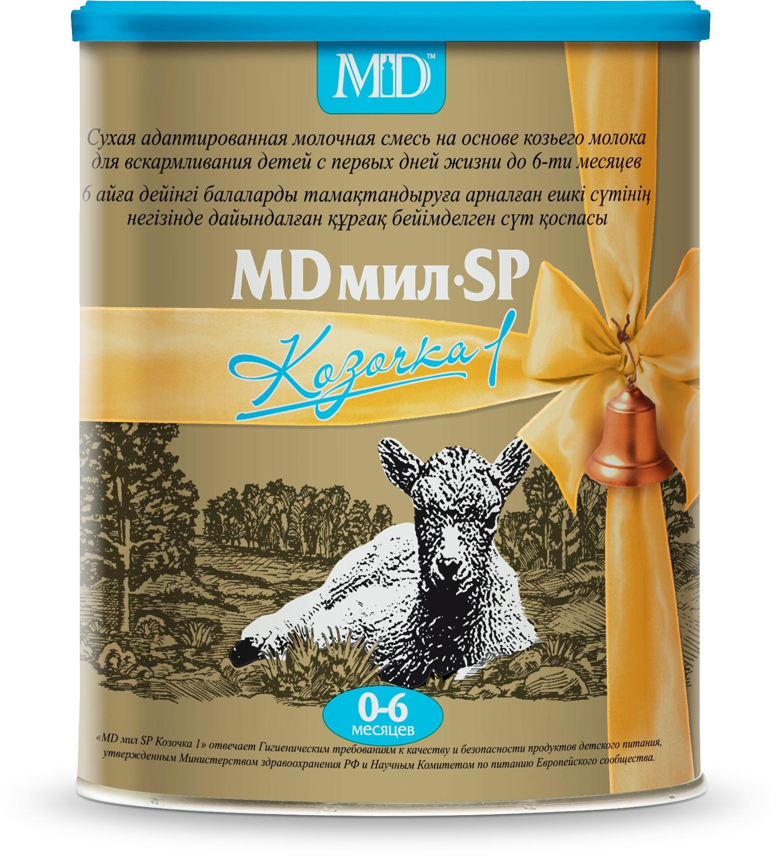 """Сухая адаптированная молочная смесь MD мил SP """"Козочка 1"""" на основе козьего молока, 400гр фото"""