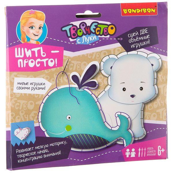 """Набор для творчества Bondibon """"Шить - просто! Полярный мишка и кит"""""""