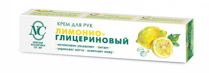 Купить Крем для рук Невская Косметика Лимонно-глицериновый , 50мл, Россия