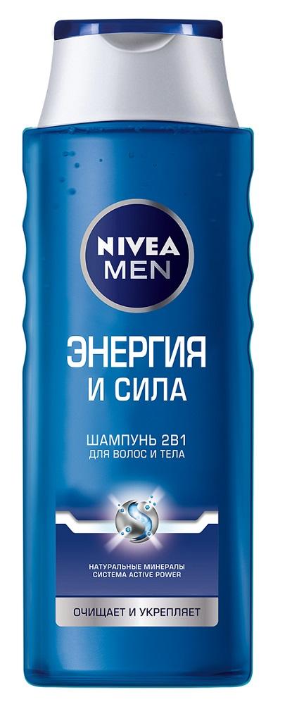 """Шампунь Nivea Men 2в1 """"Энергия и сила"""" для волос и тела, 400мл"""