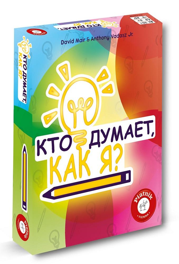Купить Игра настольная Piatnik Кто думает, как я? , Австрия
