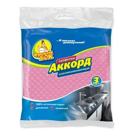 Купить Салфетки для уборки Фрекен Бок Аккорд, целлюлозные, 3шт., Украина