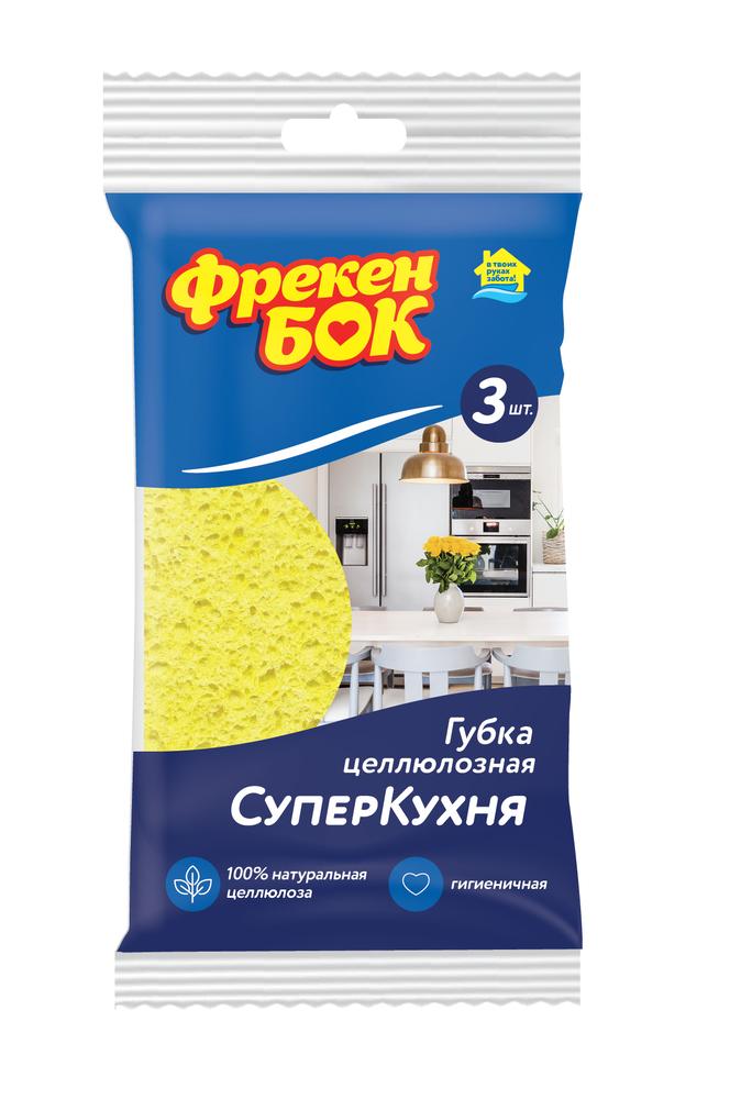 "Губки куханные ""Фрекен Бок"" СуперКухня, целлюлозные, 3шт. фото"