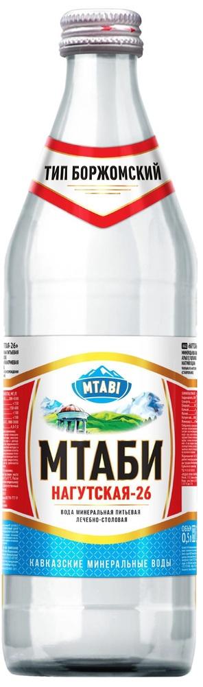 Купить Вода минеральная MTABI, лечебно-столовая, газированная, стекло, 0, 5л, Старый источник, Россия