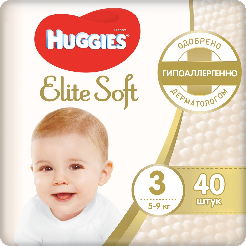 Подгузники Huggies Elite Soft 3, 5-9кг, 40шт.