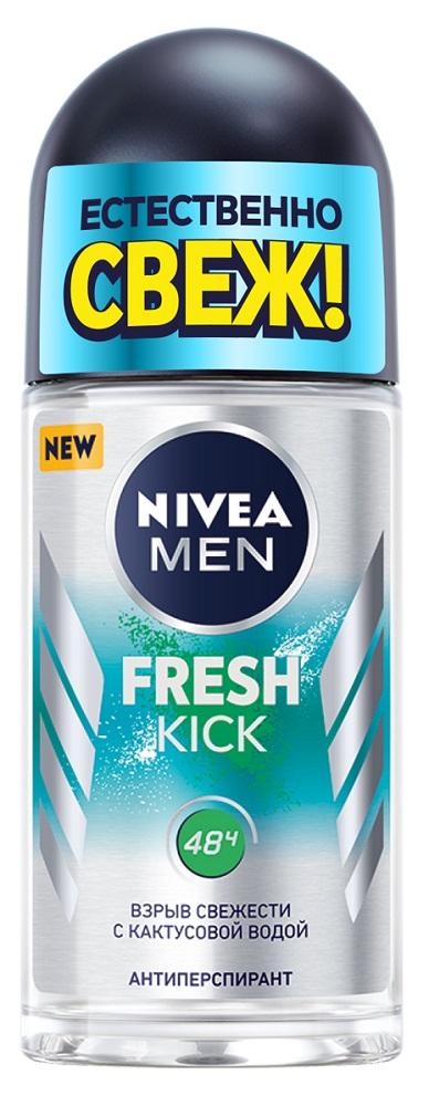 Купить Антиперспирант Nivea Men Fresh Kick , 50мл, Германия