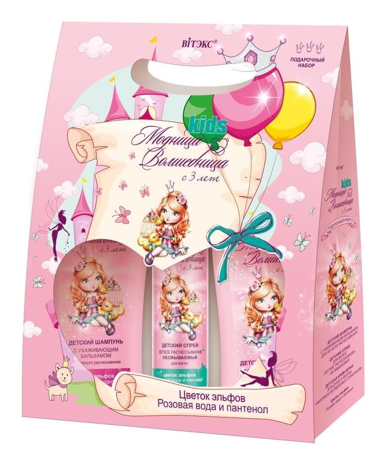 Подарочный набор Модница-волшебница: шампунь, спрей для волос, крем-пенка фото
