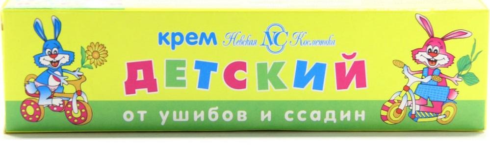 Купить Крем Невская Косметика Детский от ушибов и ссадин, 40мл, Россия