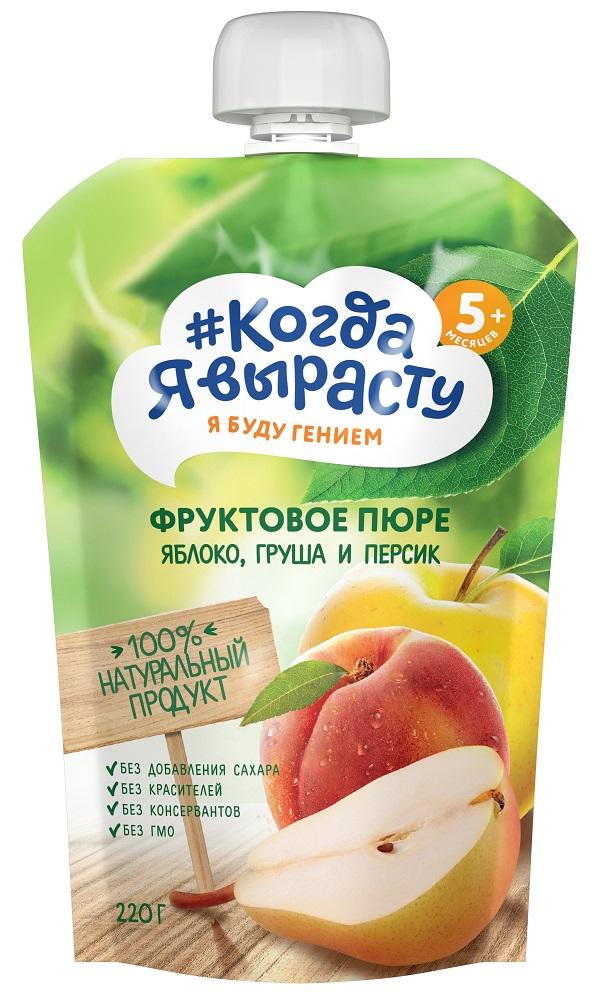 Купить Пюре Когда Я вырасту Яблоко, груша и персик, пауч, 220гр, Россия