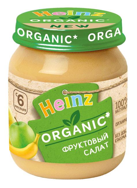 Купить Пюре Heinz Фруктовый салат *organic, 120гр, Германия