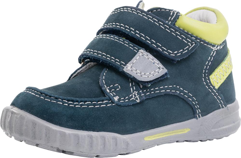 Купить Ботинки для мальчика Котофей 152121-24, ЯиГрушка, Россия, Темно-синий