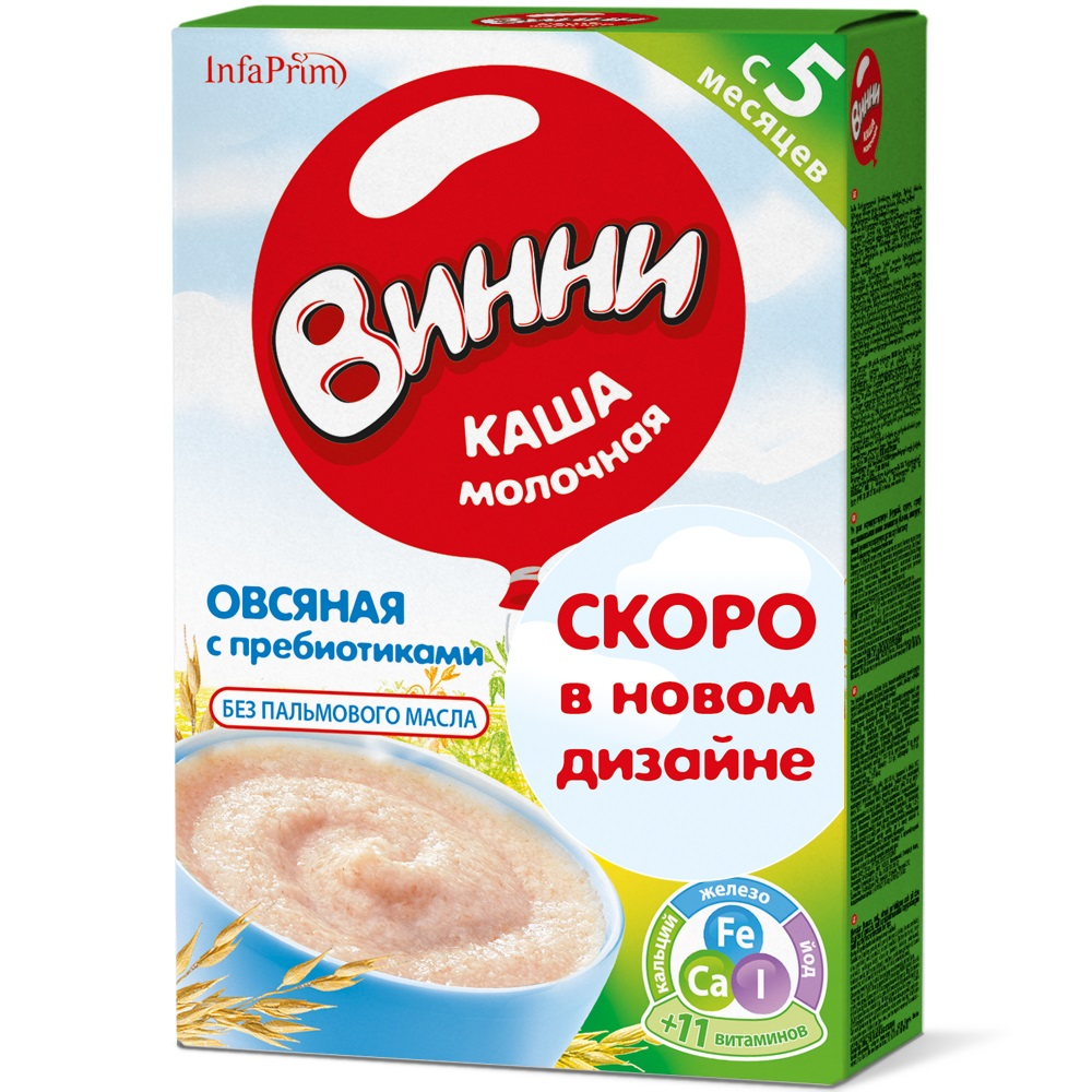 Купить Каша молочная Винни овсяная с пребиотиками, 200гр, Россия