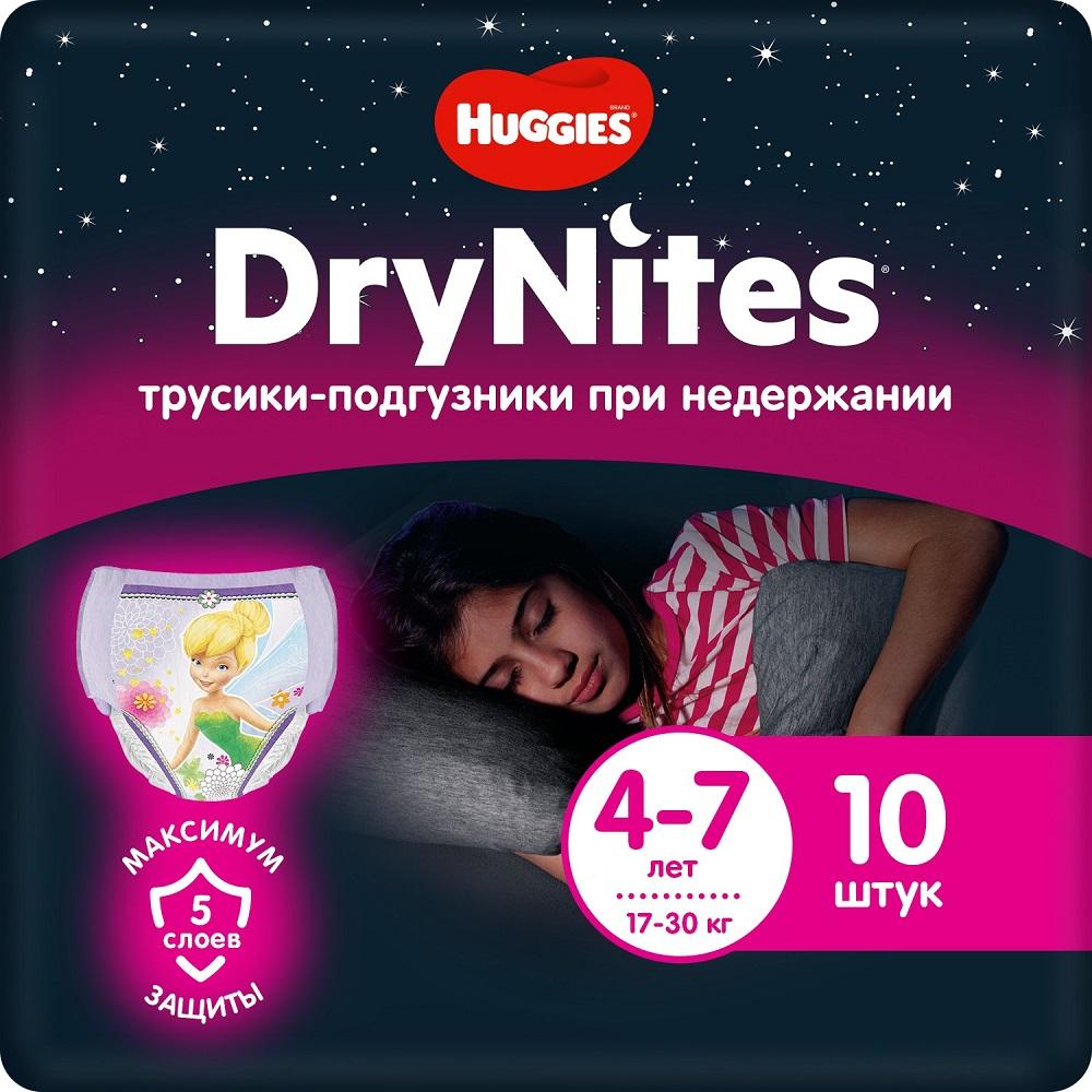 Купить Трусики ночные Huggies DryNites Pijama pants для девочек 17-30кг, 10шт., США
