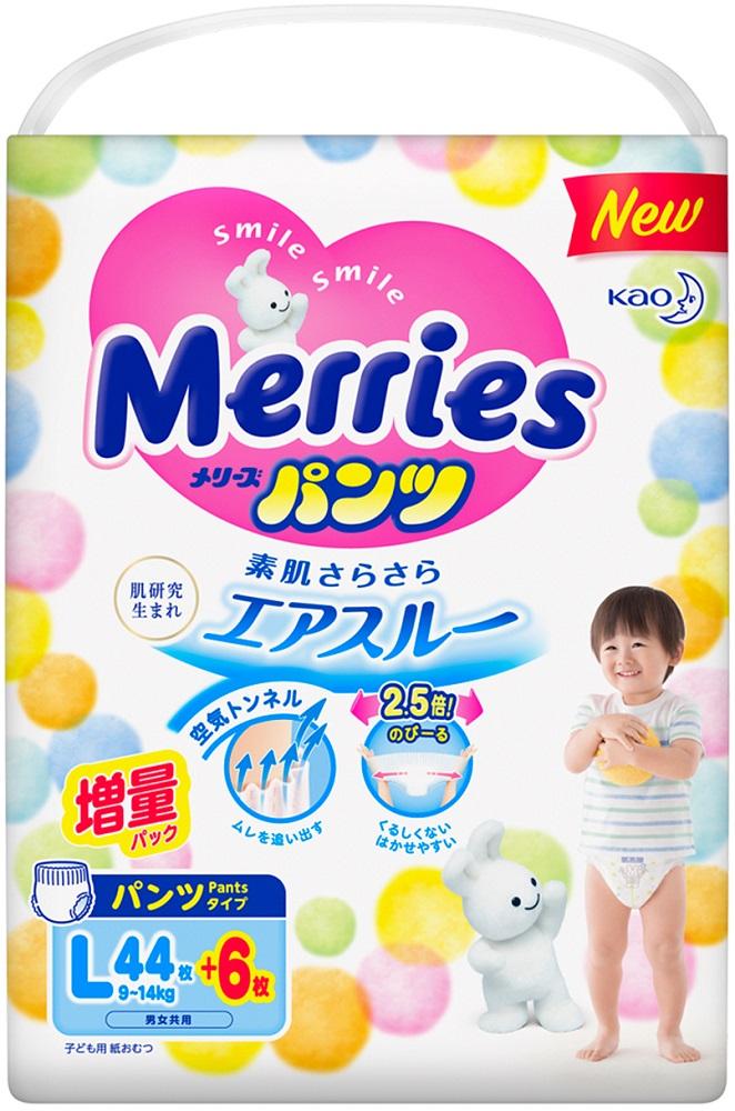 Купить Трусики-подгузники Merries L (9-14кг) 44+6шт., Япония