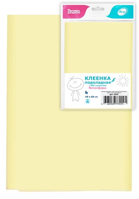 Клеенка подкладная Виталфарм, 48х68см, светло-желтая