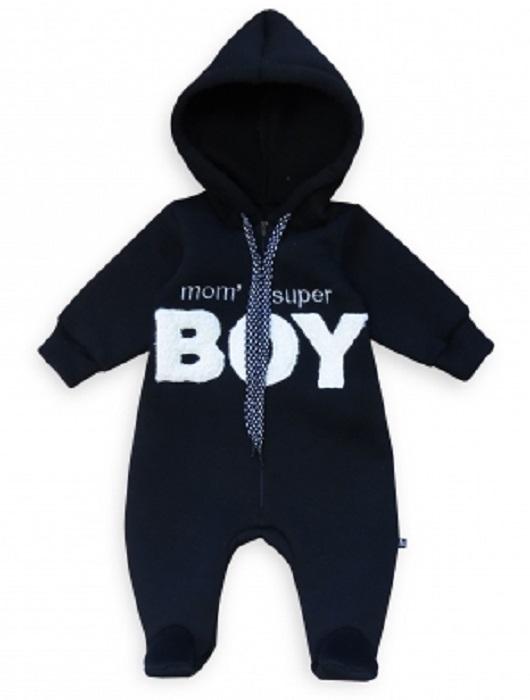 Купить Комбинезон Persona Mini Boy для мальчика, синий, CS Medica, Россия, Синий, 68