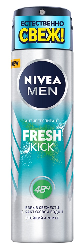 Купить Антиперспирант-спрей Nivea Men Fresh kick , 150мл, Германия