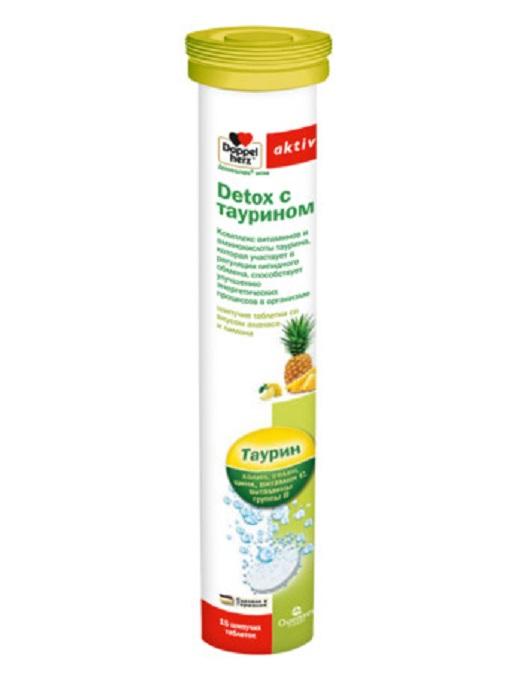 Купить Доппельгерц Актив Detox с таурином ананас и лимон шип. таб. 6, 5г №15, Queisser Pharma
