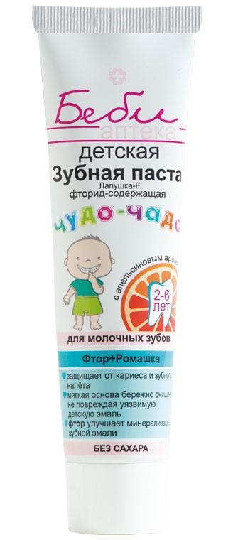 """Детская зубная паста Витэкс """"Чудо-чадо"""" фторид-содержащая, 65гр фото"""
