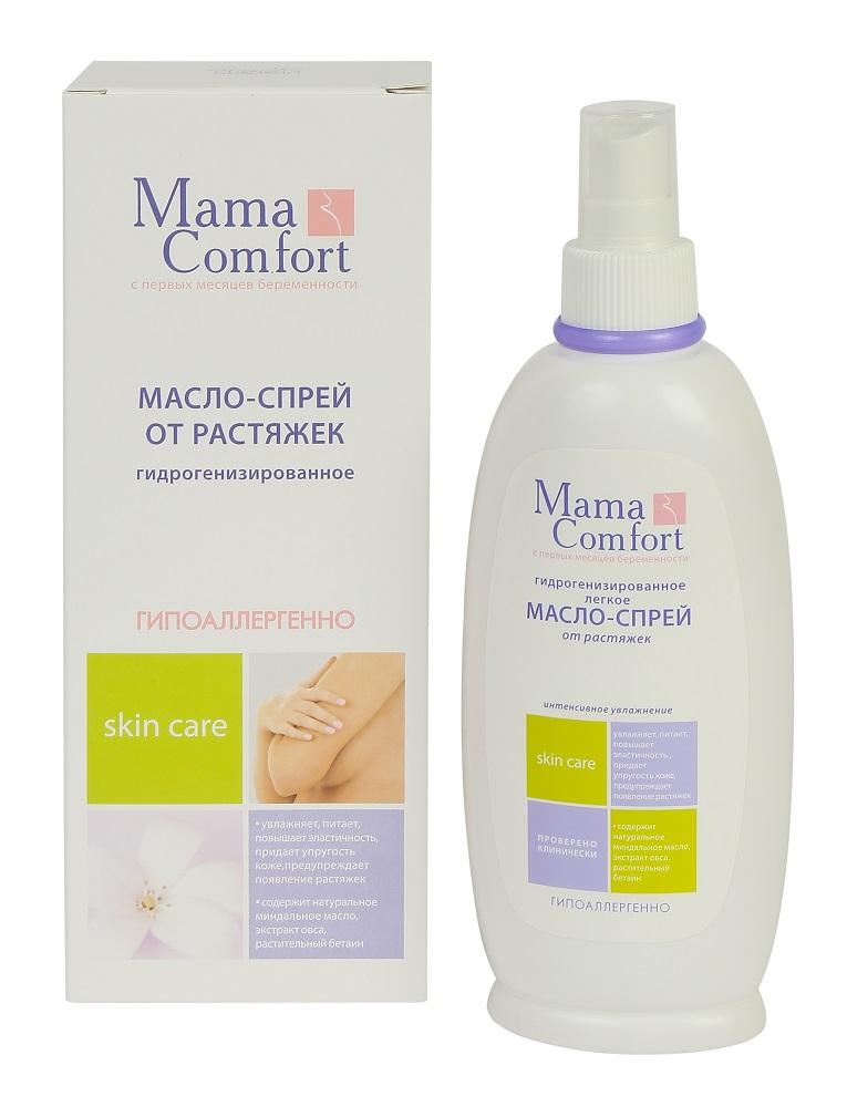 Купить Масло-спрей Mama Comfort гидрогенизированное от растяжек, 250мл, Россия