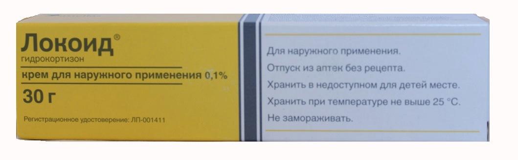 Купить Локоид крем д/нар. прим. 0, 1% 30 г, Astellas Pharma Europe B.V., Нидерланды