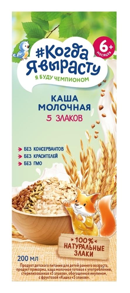 Купить Каша Когда Я вырасту молочная 5 злаков, 200мл, Россия