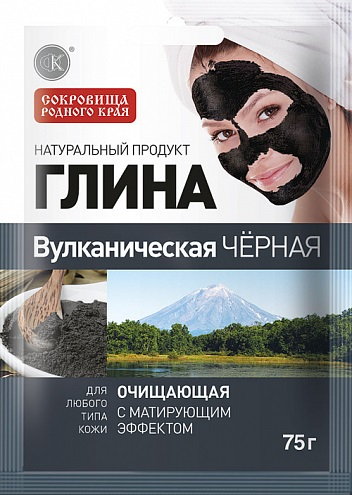 Купить Глина Вулканическая очищающая Фитокосметик, саше, 75гр, черная, Россия