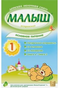 Купить Сухая молочная смесь Малыш 1 Истринский, 350гр, Россия