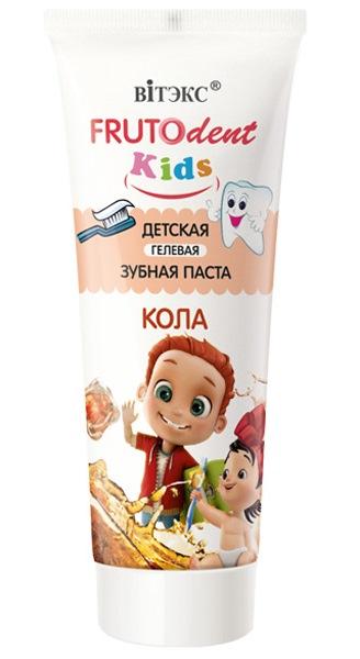 """Детская гелевая зубная паста Витэкс FRUTOdent Kids """"Кола"""", 65гр"""