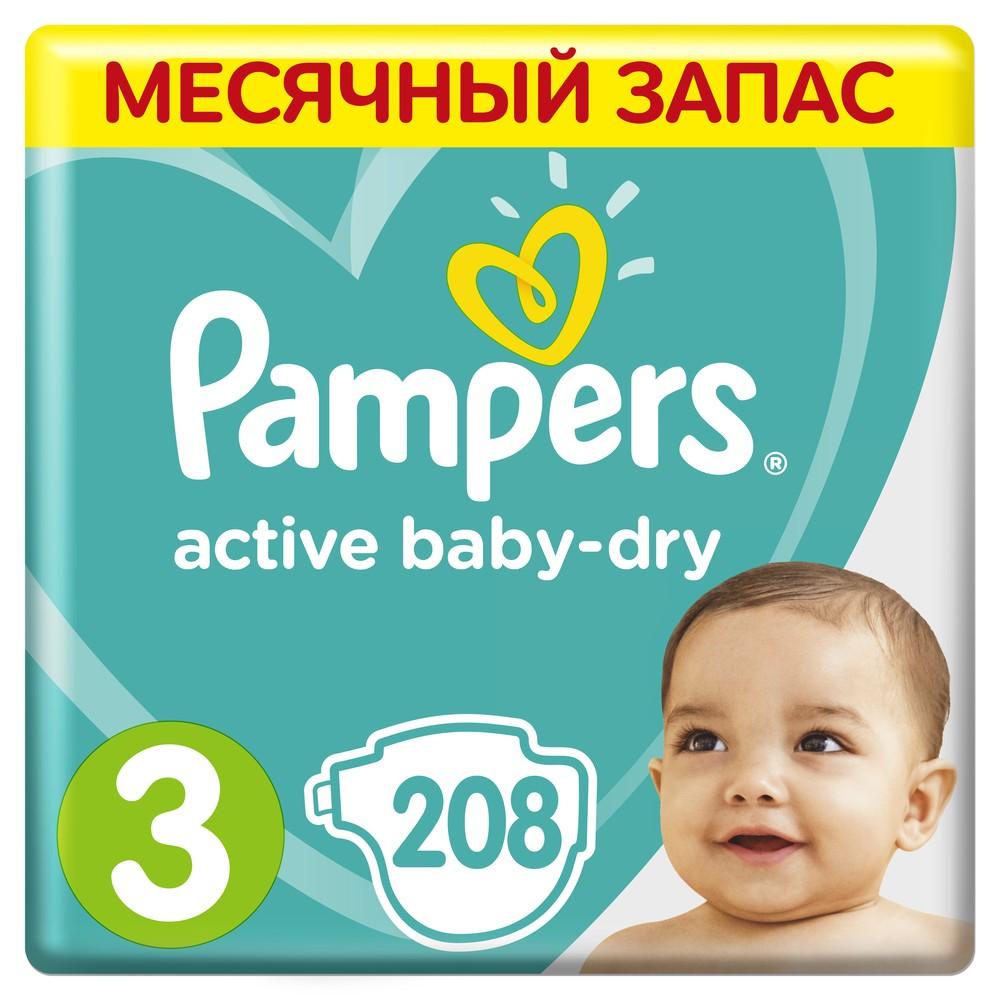 Подгузники Pampers Active Baby-Dry Midi 3 (6-10кг), 208шт.