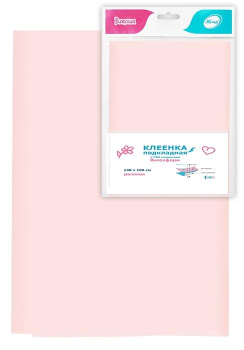 Клеенка подкладная Виталфарм, 100х140см, розовая