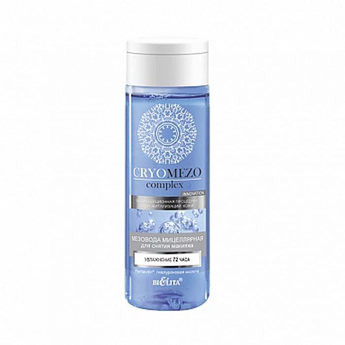 Купить Вода мицеллярная для снятия макияжа Белита CRYOMEZOcomplex Увлажнение 72 часа , 150мл, Беларусь