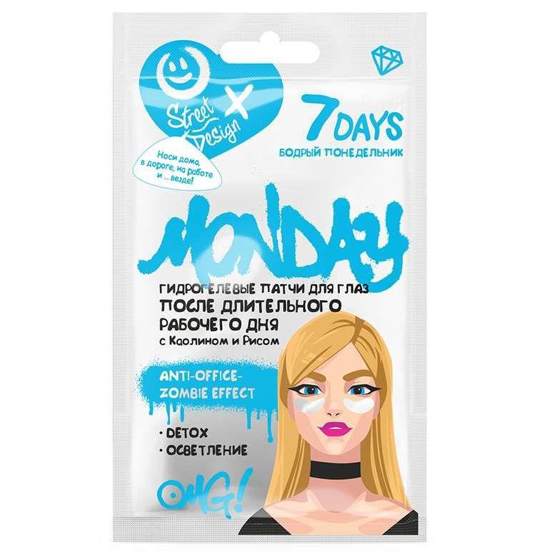 Купить Патчи гидрогелевые Vilenta 7 Days Бодрый понедельник , для кожи вокруг глаз, 7DAYS, Южная Корея