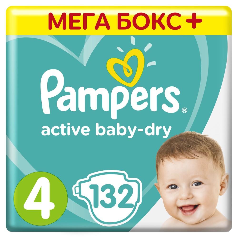 Подгузники Pampers Active Baby-Dry Maxi (9-14 кг), 132шт.