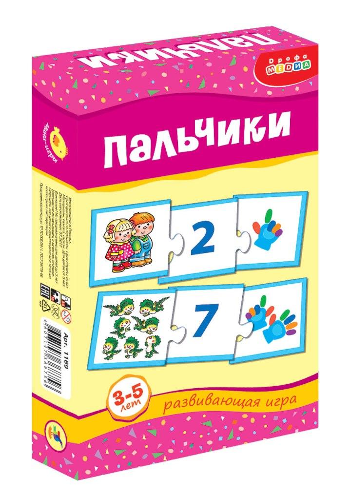 Купить Развивающая игра Пальчики , Дрофа-Медиа, Россия