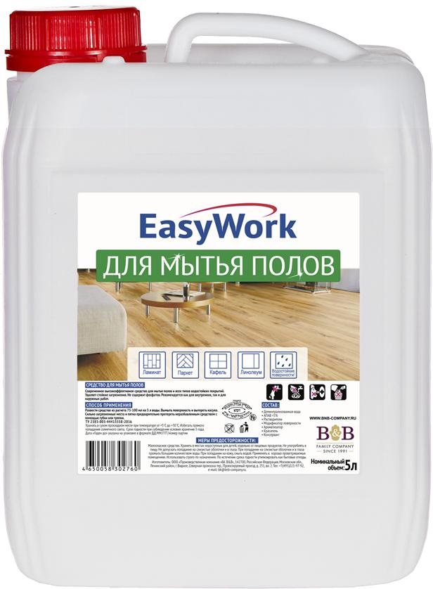 Купить Средство для мытья полов EasyWork, 5л, Россия