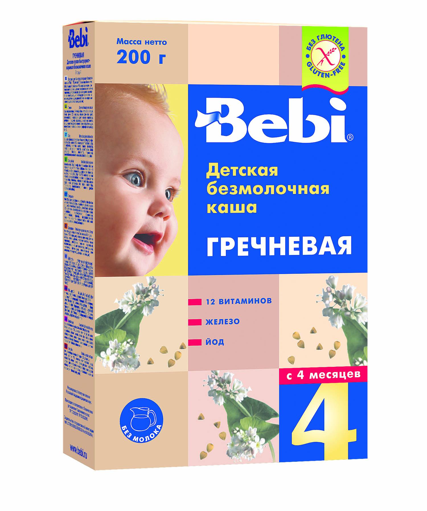 Купить Детская каша Bebi безмолочная гречневая, 200гр, Словения