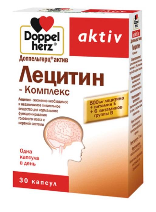 Купить Доппельгерц Актив Лецитин - Комплекс капс. №30, Queisser Pharma