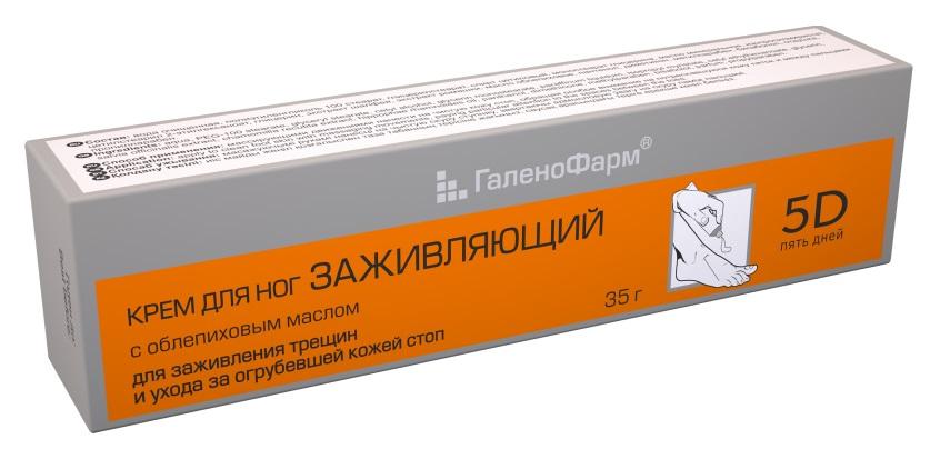 Купить Крем для ног ГаленоФарм 5D дней Заживляющий с маслом облепихи, 35гр, Россия