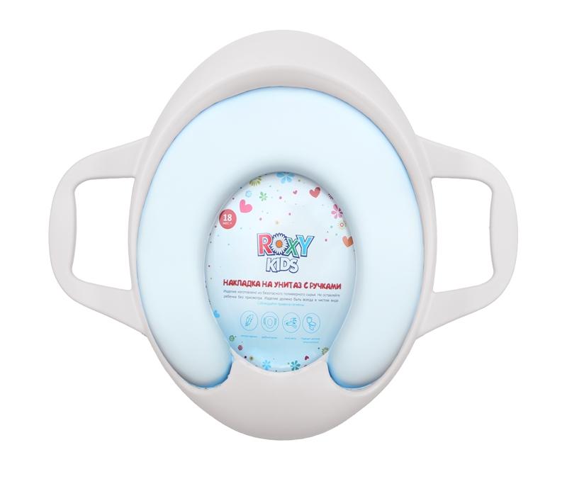 Адаптер для унитаза Roxy Kids, с ручками в стороны, белый фото