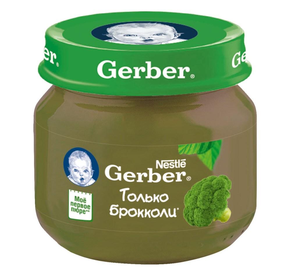 Gerber® Овощное пюре Только Брокколи, 80гр