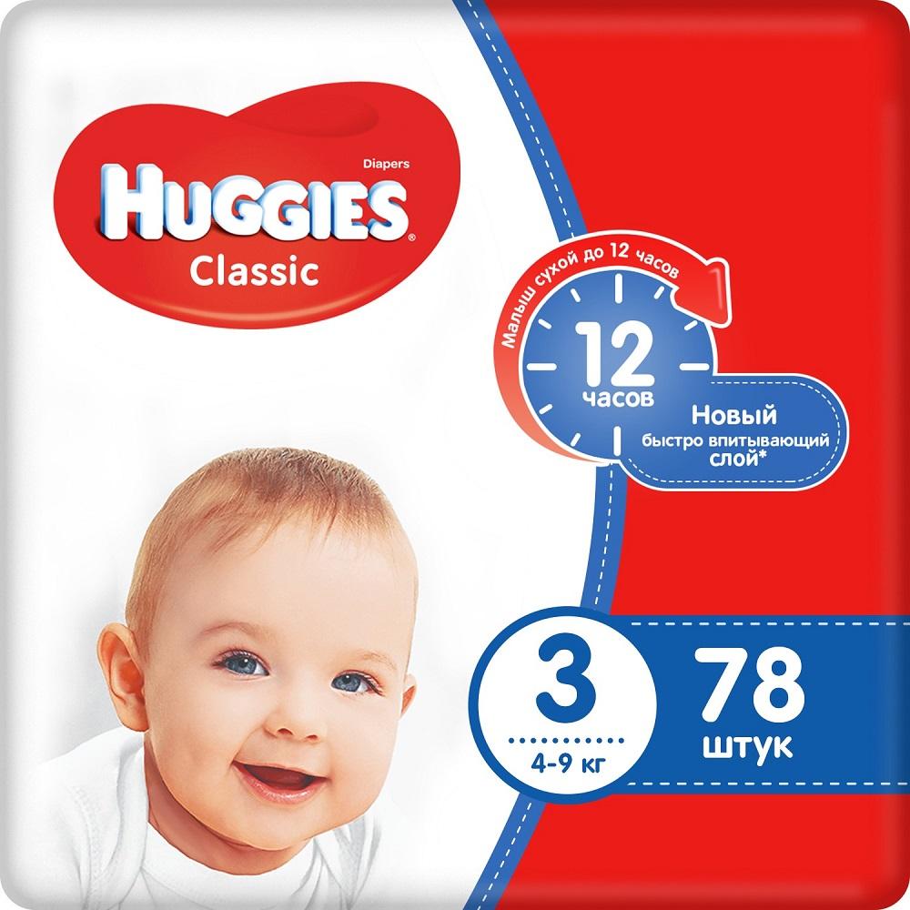 Купить Подгузники Huggies Classic Mega Pack 3, 4-9кг, 78шт., США