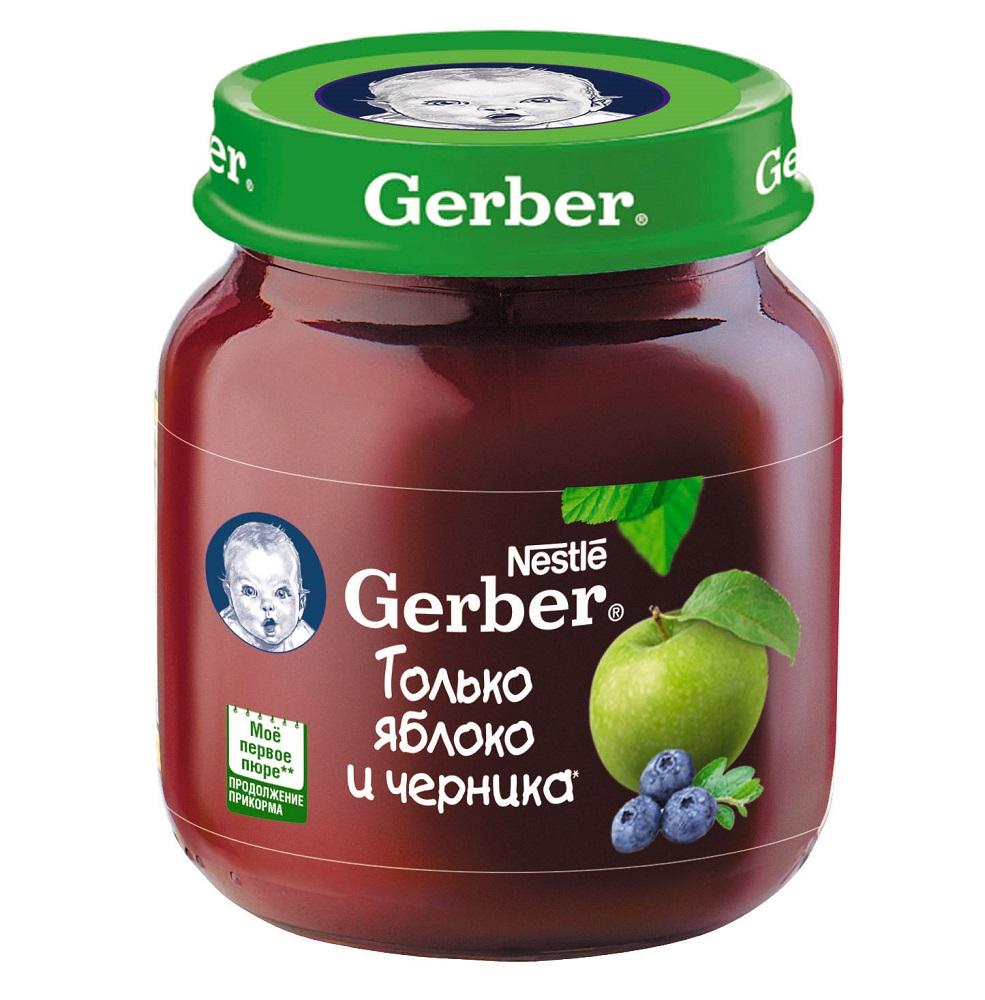 Купить Gerber® Фруктовое пюре Только Яблоко и черника, 130гр, США