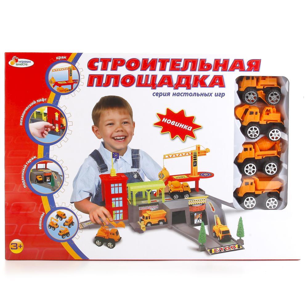 Купить Строительная площадка Играем вместе с 4 машинками, Россия